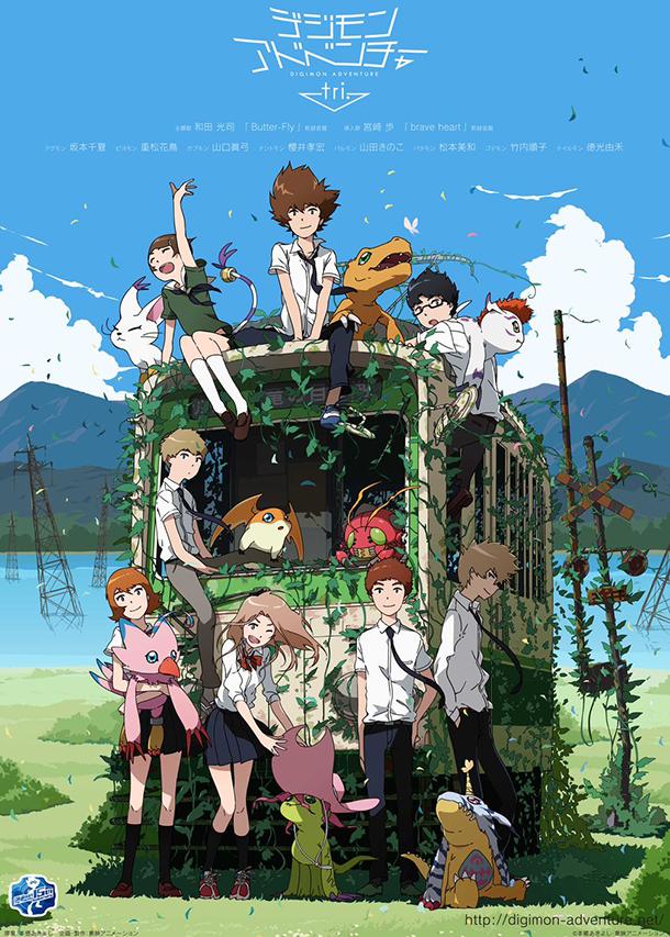 Un nouvel anime Digimon Adventure, annoncé - Page 2 Une%2Bnouvelle%2Billustration%2Bpour%2BDigimon%2BAdventure%2BTri
