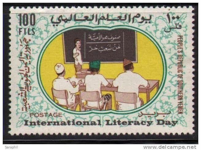 ثورة اليمن 1962 10676147_834882903221377_3510733321399374811_n