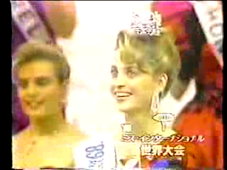 Aneta Kręglicka MISS WORLD 1989 MI89