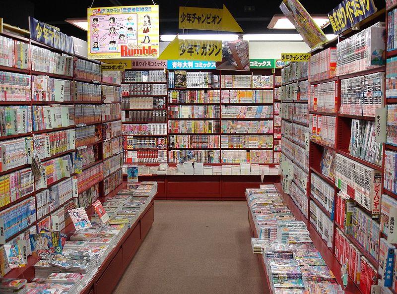 Combien avez-vous de mangas ? - Page 4 800px-MangaStoreJapan