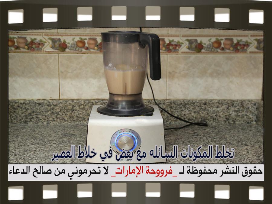 حلى قهوة لذيذ كرات الدونات باللوتس بالصور 6