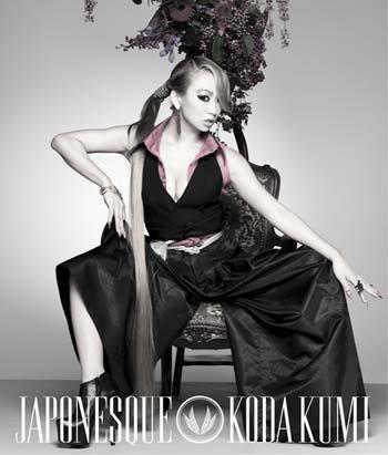 "Koda Kumi >> mini-álbum ""4 Time"" - Página 3 Cover"