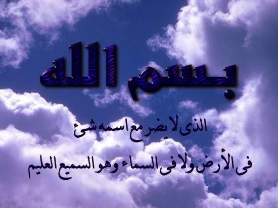 تحميل 220 صورة إسلامية لصفحات الفيس بوك وانستقرام وجوجل بلس بملف واحد Calli87
