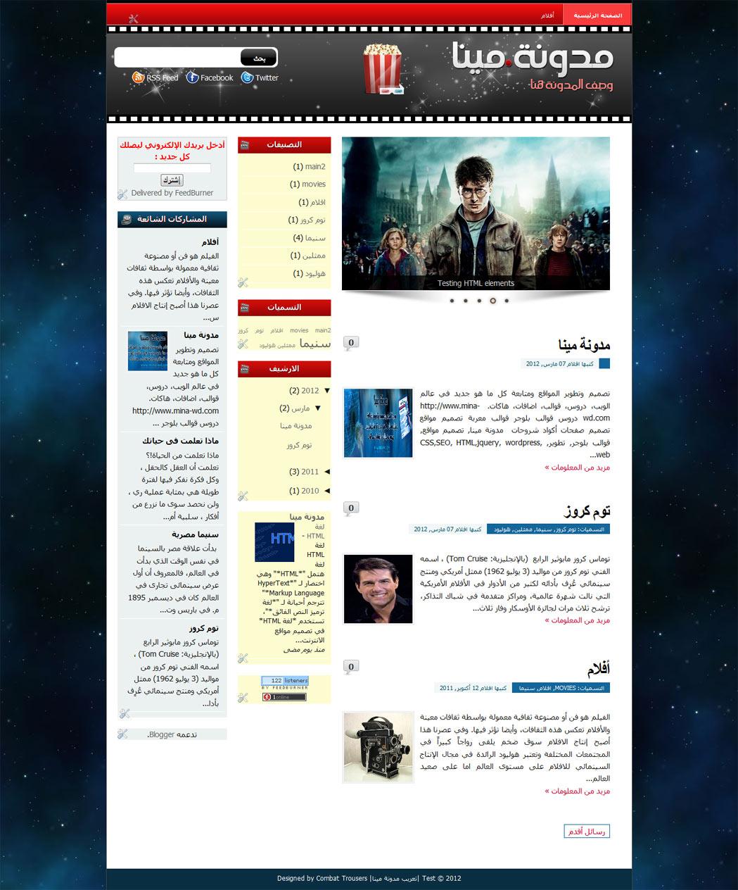 قالب Movie show معرب لمدونات بلوجر  Movie-show-blogger-template-www.mina-wd