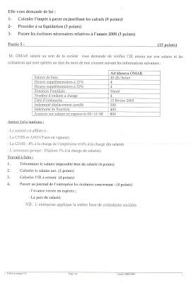 Examen de passage TSGE Variante 3 juin 2009 Pratique TSGE_19