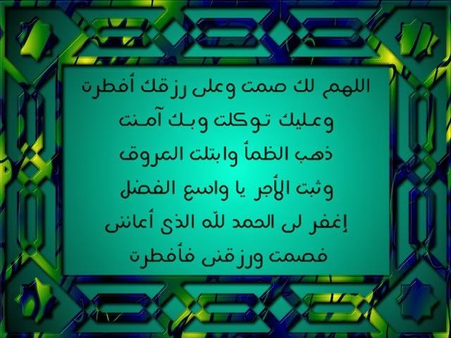 تحميل 220 صورة إسلامية لصفحات الفيس بوك وانستقرام وجوجل بلس بملف واحد Calli86