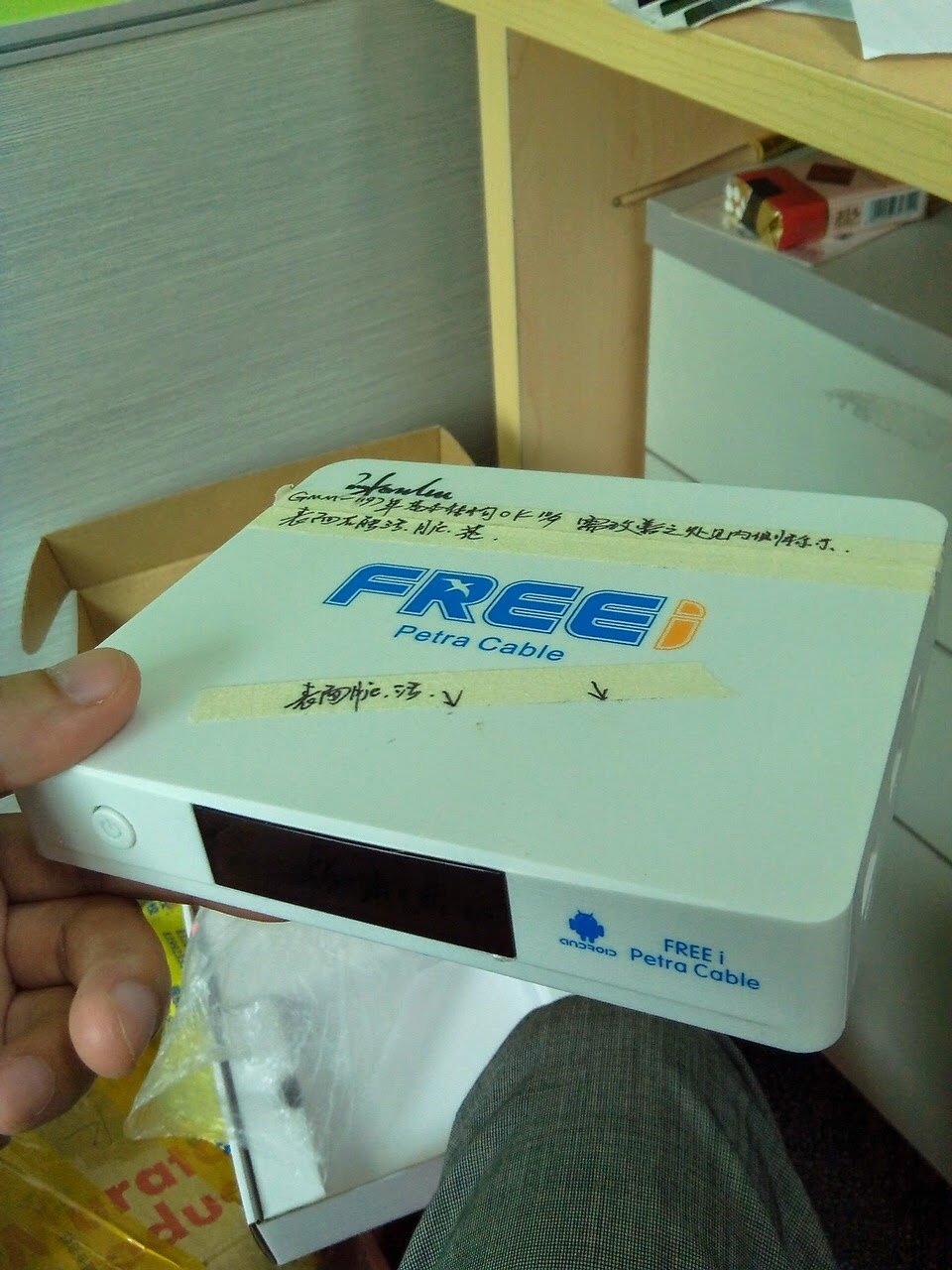 freei - FREEI PETRA HD CABLE LANÇAMENTO PRIMEIRAS IMAGENS -  IMG-20141008-WA0043