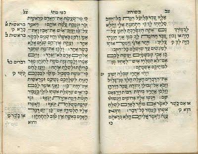Les prophéties du Prophète Daniel, pour qui et pourquoi ??? - Page 5 Pg103-104Quin