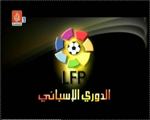 مشاهدة مباراة برشلونه و ريال بيتيس يوم الاحد 9/12/2012 267895518
