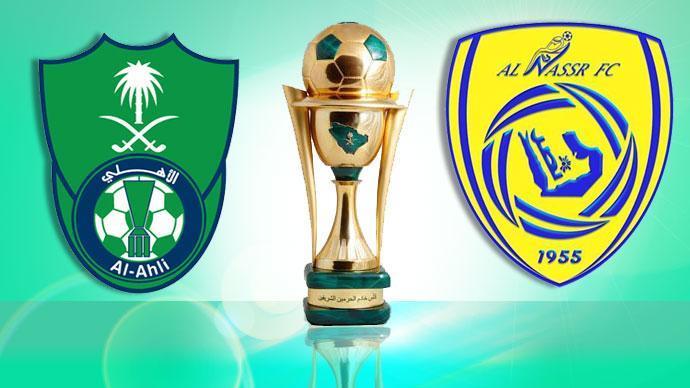 مباراة الاهلي والنصر بث مباشر 2012517101533264734_20
