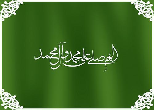سجل دخولك  للمنتدي بالصلاة علي رسول الله صلي الله علية وسلم 4078525625_14ab56e9da