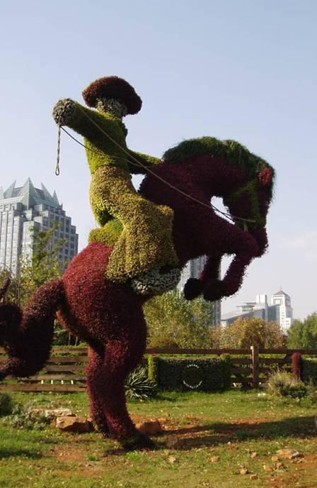 Esculturas con el cesped. Slide0072_image051