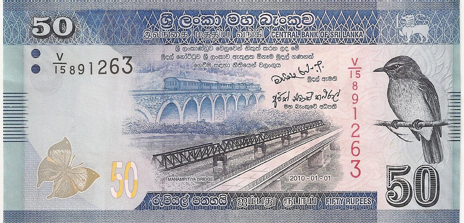 காசு,பணம்,துட்டு, money money.... - Page 3 Scan0001