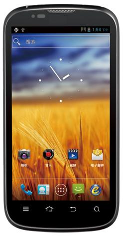 firmware Original V970m Grand X Zte-v970m