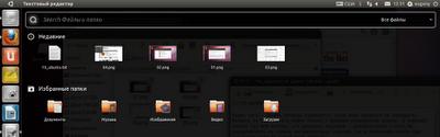 Обзор Ubuntu 11.04 Natty Narwhal 09