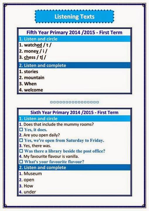 امتحان نصف الترم للفصل الدراسي الأول Time for English 5 & 6 للصف الخامس + الصف السادس الابتدائي 2015 5-6