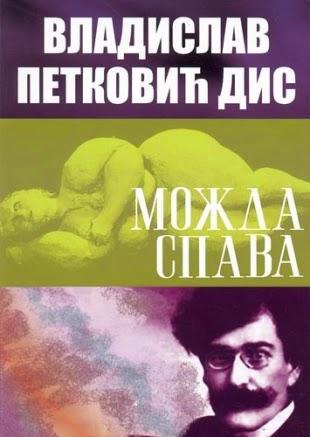 Intervjui sa poznatim licnostima iz kulture - Page 7 Delfi_mozda_spava_vladislav_petkovic_dis