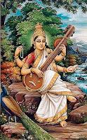 மனதை வருடும் இறை ஸ்லோகங்கள் Saraswati