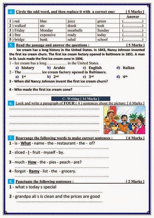 امتحان نصف الترم للفصل الدراسي الأول Time for English 5 & 6 للصف الخامس + الصف السادس الابتدائي 2015 6-2