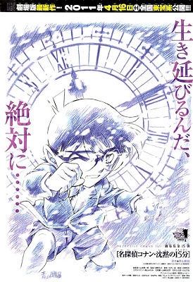 Movie 15: 15 Phút Yên Lặng (Quarter of Silence) Aa369_detective_conan_movie15