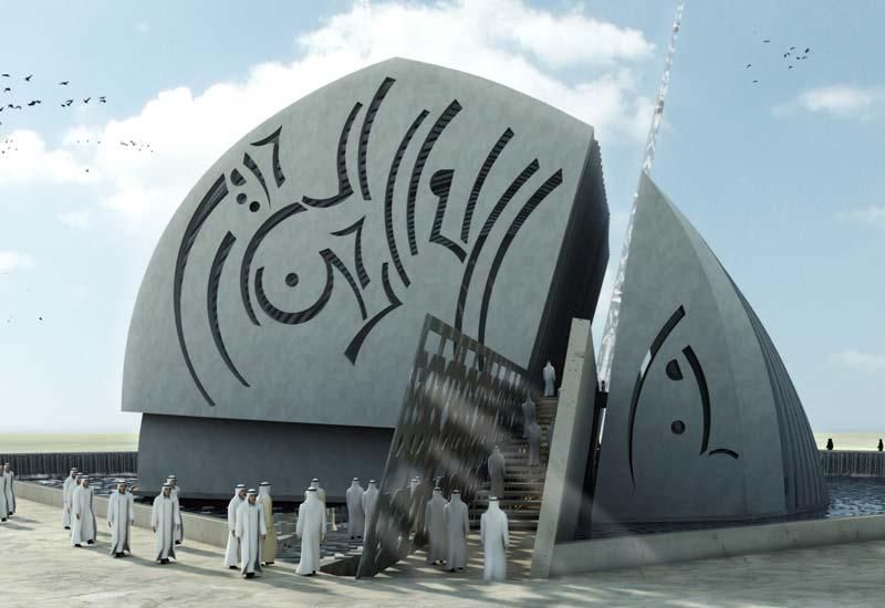 Të ndryshme! - Faqe 7 Dubai-Mosque