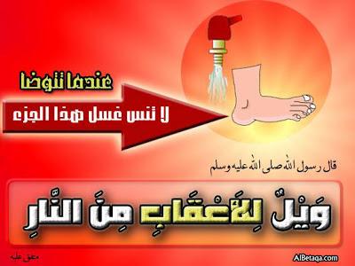 أنفاس عطرة في تصاميم (اللهم صلي على سيدنا محمد) Wedouuu