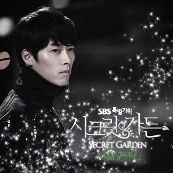 "Jung/Chung Ha Yoon >> Single ""The Lady"" 1"