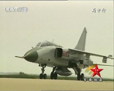Industria Militar China Jh-7-992