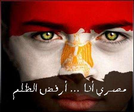 الصورة تبقا أيه ؟ ((يا مصر )) كلمات / شريف الحكيم 10859452352005043946