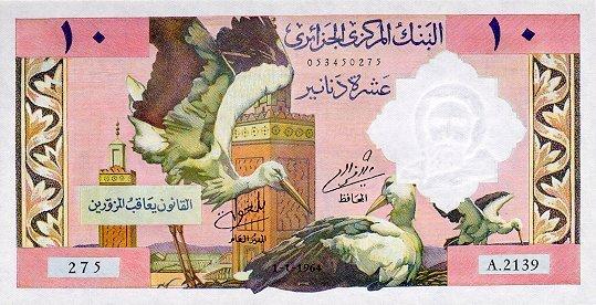 عملة الجزائر من الاستعمار الى يومنا هدا 187112322