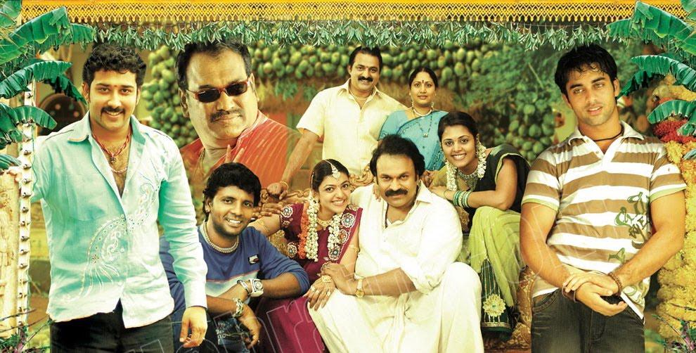Chandamama (2007) Chandamama1024