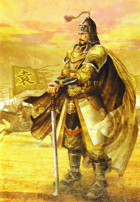 صور لجنرالات الOTHERS Dw5-others-yuan-shao