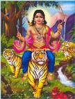 Ayyappan - Tamil Devotional Songs Ayyappan2