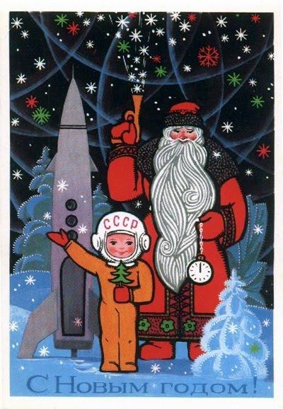 "[Humor] Feliz ""Stalinidad"" - Página 3 SovietHolidayCard01"