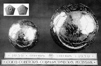 guerra - Curiosidades de la guerra fría: la URSS V_Pennant_Luna02