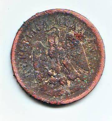 Centavo de 1889 IMAGE0054