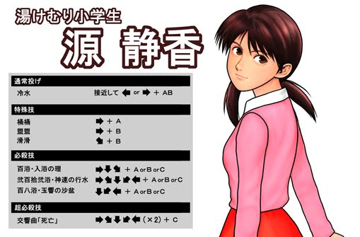 Tokoh-tokoh di Doraemon kalo udah gede Shizuka