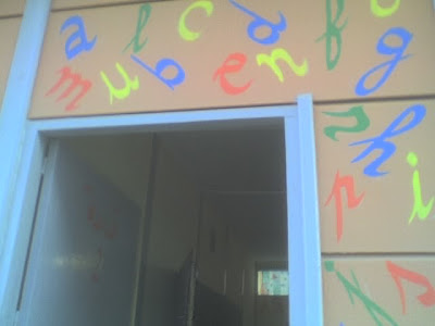 جداريات من م/م أحمد المنصور   نيابة كلميم ABCD0017