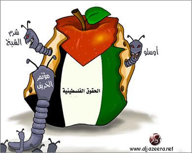 كاريكاتير اليوم .متجدد 1_730845_1_34