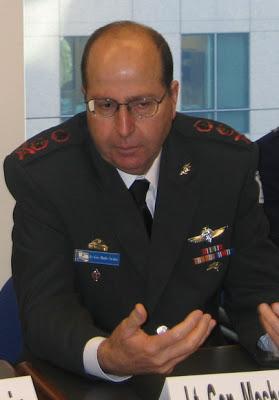 أسماء مجرمى حرب غزة المطلوبين Wanted War Criminals Moshe_bogie_yaalon