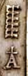 VIII Maravedís del Real Ingenio de Segovia de 1617. Sigla del ensayador. 50reales1626segoviaa