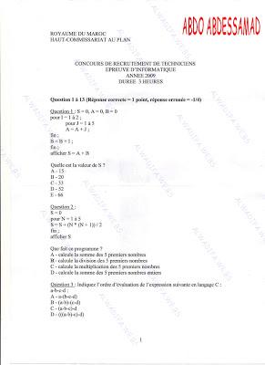 المندوبية السامية للتخطيط: مباراة توظيف تقنيين من الدرجة الرابعة دورة 25 أبريل 2009 HCP_25-04-2009_005
