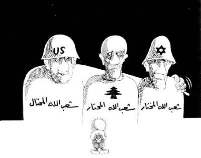 السيرة الذاتية لسيد الكاريكاتير الشهيد ناجي العلي Naji02