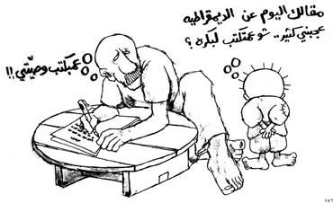 السيرة الذاتية لسيد الكاريكاتير الشهيد ناجي العلي Gadid_05