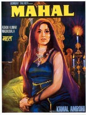 Mahal (1949) Mahal_1949_film_poster