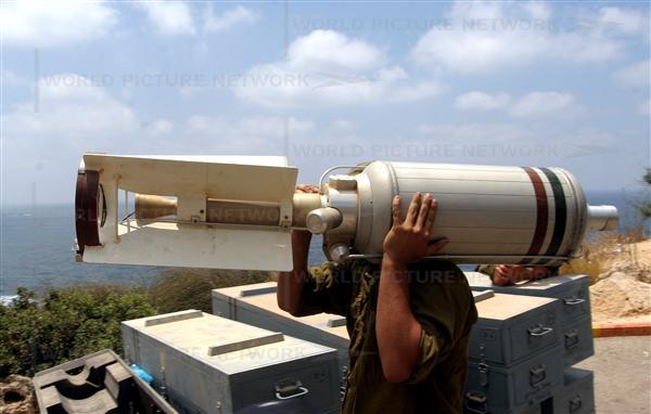 Armes de fabrication Israelienne Carpet_2