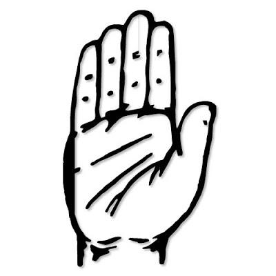 ஜனநாயகத்தின் எதிரிகள் Congress