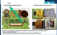 LG Hardware Solution Lgfv0