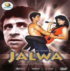 Jalwa -1987 ) من نوادر افلام اميتاب باشان منتدى الملوانى Blow_jalwa_dvd