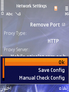 تشغيل برنامج الشات NimBuzZ مجانآ ع إتصالات..! Screenshot0024
